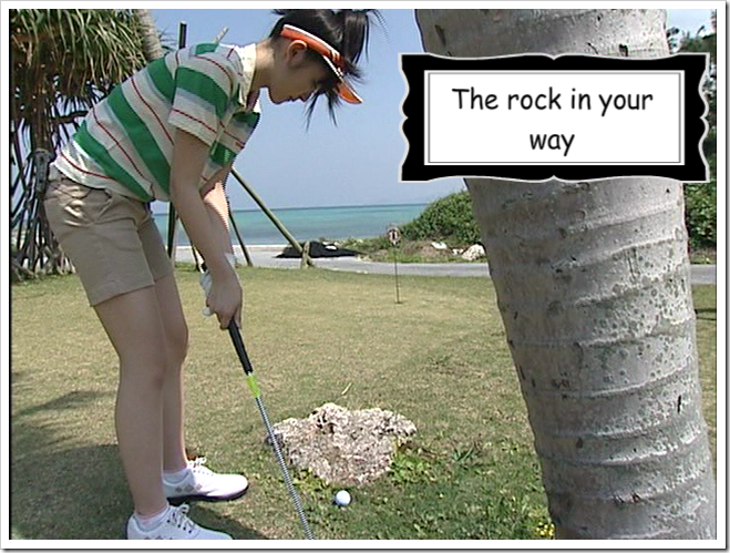 Airiin golf the rock in your way
