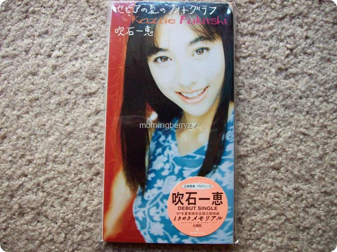 Fukiishi Kazue single release