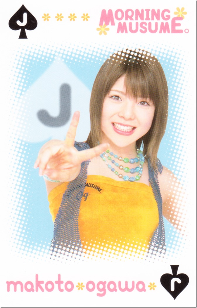 Hello! Project TRUMPS Morning Musume deck (10)