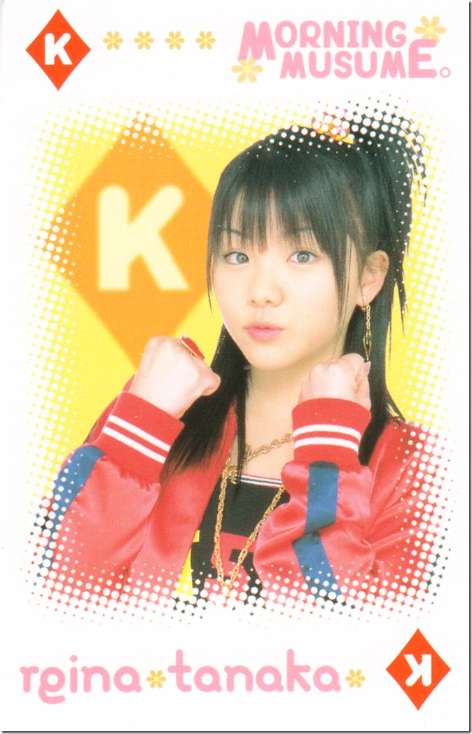 Hello! Project TRUMPS Morning Musume deck (12)
