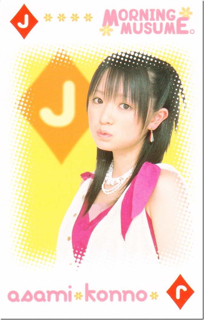 Hello! Project TRUMPS Morning Musume deck (14)