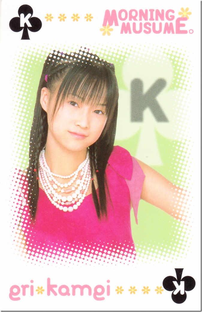Hello! Project TRUMPS Morning Musume deck (16)
