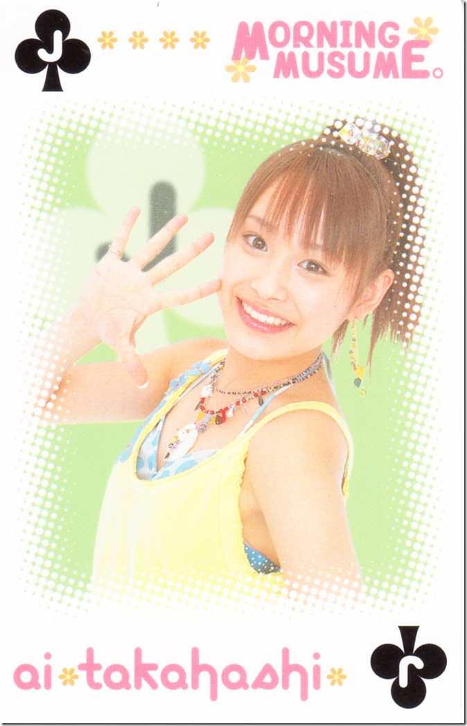 Hello! Project TRUMPS Morning Musume deck (18)