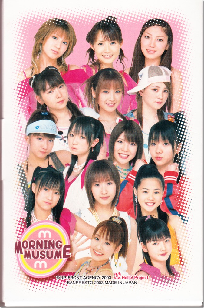 Hello! Project TRUMPS Morning Musume deck (1)