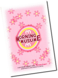 Hello! Project TRUMPS Morning Musume deck (2)
