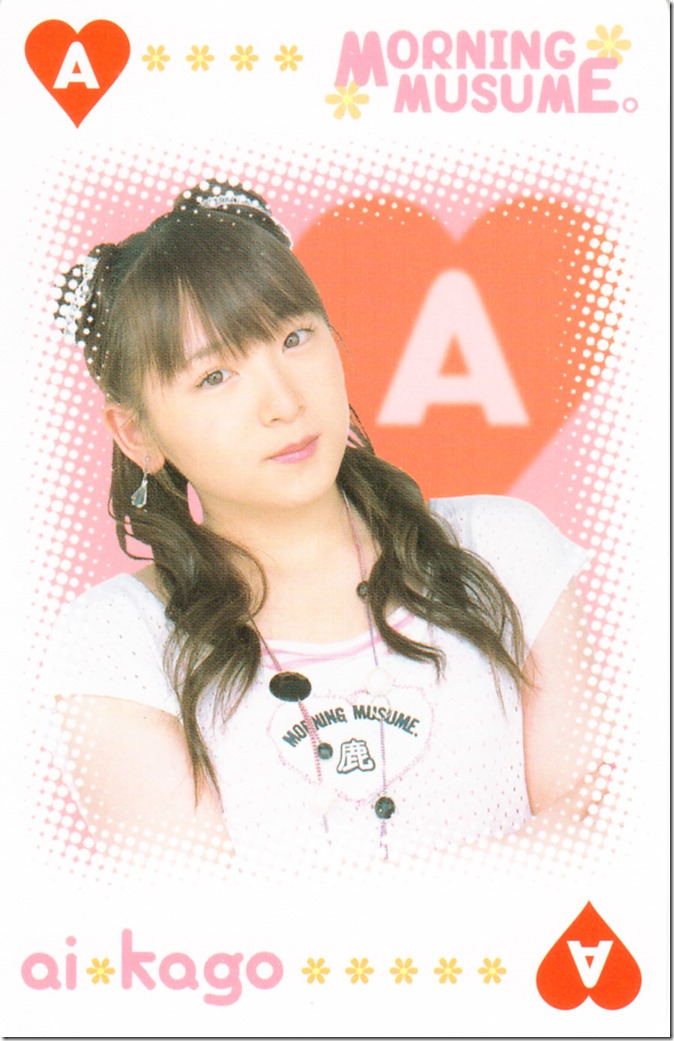 Hello! Project TRUMPS Morning Musume deck (3)