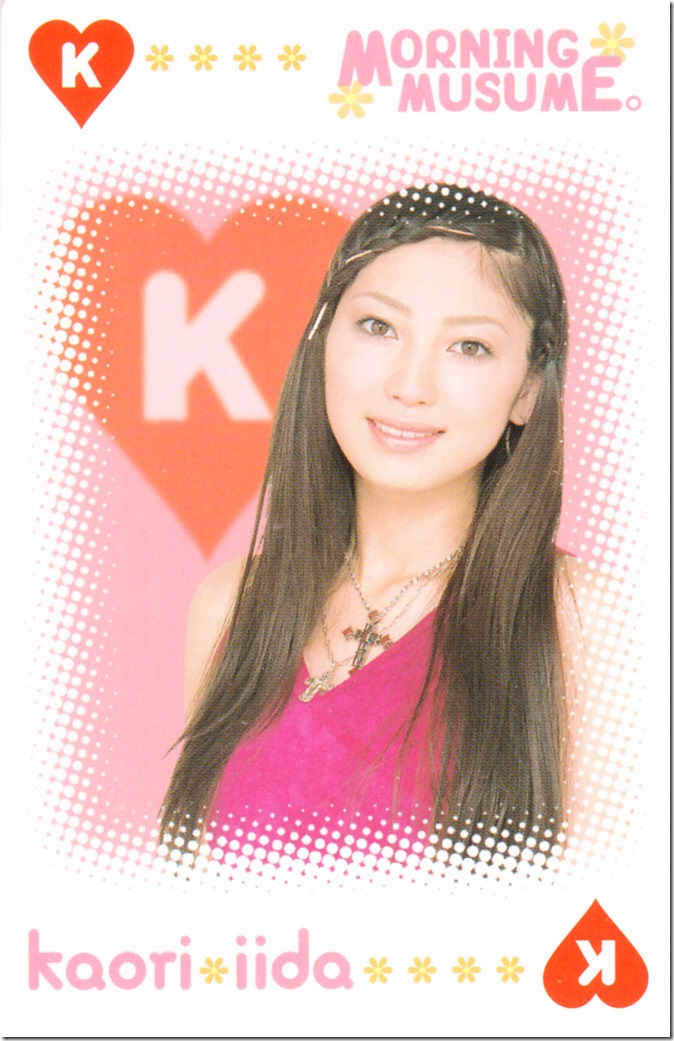Hello! Project TRUMPS Morning Musume deck (4)