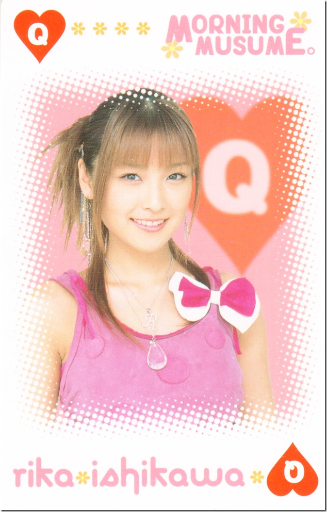 Hello! Project TRUMPS Morning Musume deck (5)