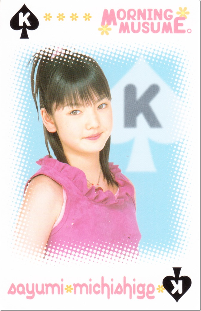 Hello! Project TRUMPS Morning Musume deck (8)
