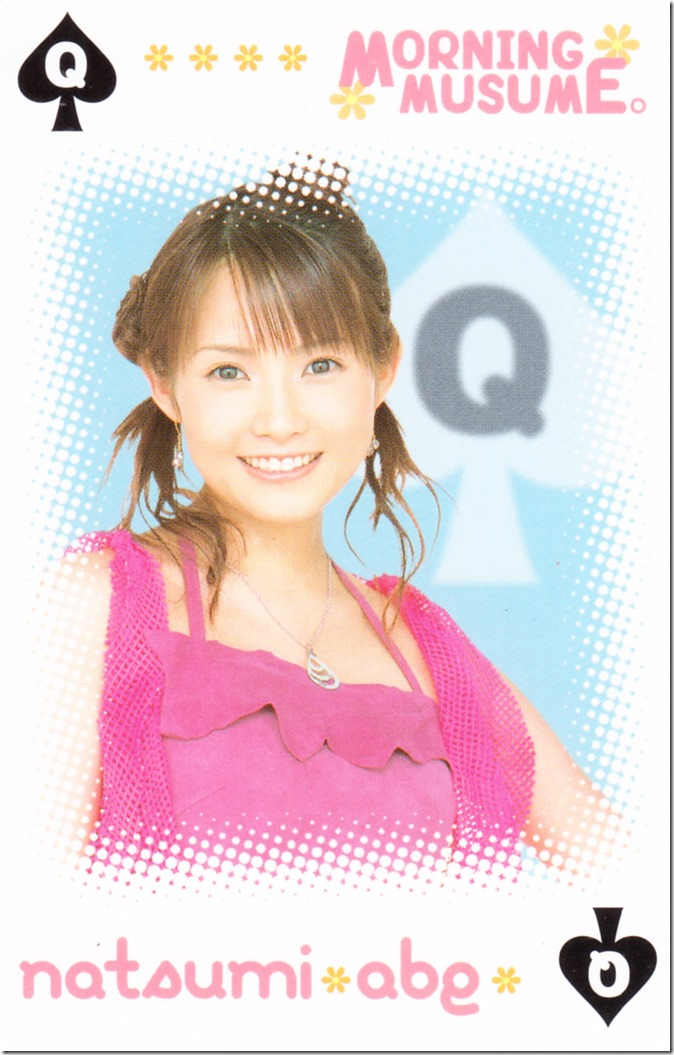 Hello! Project TRUMPS Morning Musume deck (9)