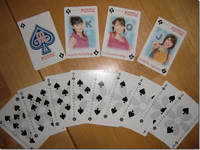 Hello! Project TRUMPS, Morning Musume deck...