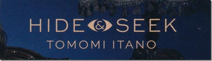 Itano Tomomi HIDE & SEEK LE type A single jacket scans (2)