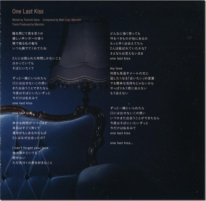 Itano Tomomi HIDE & SEEK LE type A single jacket scans (4)