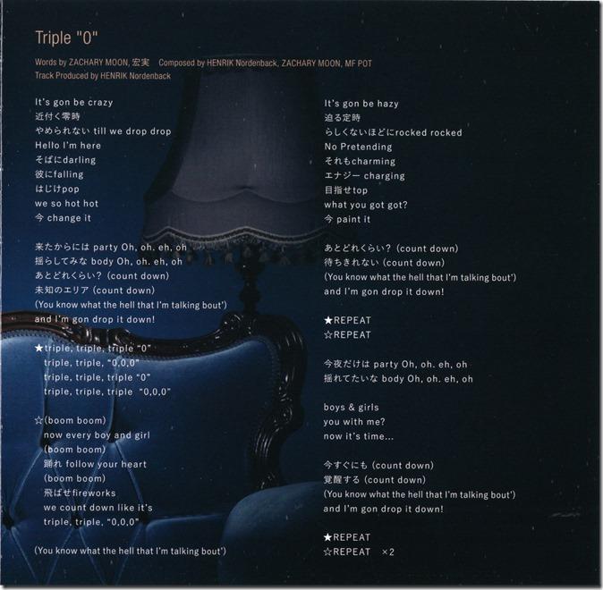 Itano Tomomi HIDE & SEEK LE type B single jacket scans (2)