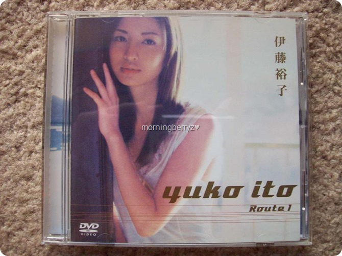 Ito Yuko image DVD Route 1