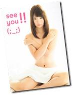 Kusunoki Miyuu see you!! shashinshuu (1)