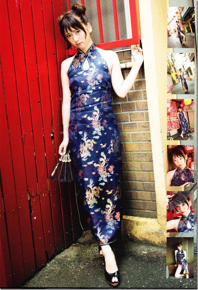 Kusunoki Miyuu see you!! shashinshuu (31)