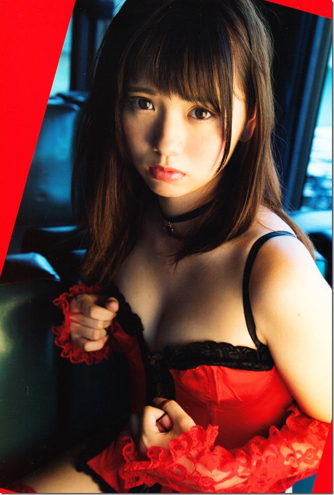 Kusunoki Miyuu see you!! shashinshuu (41)