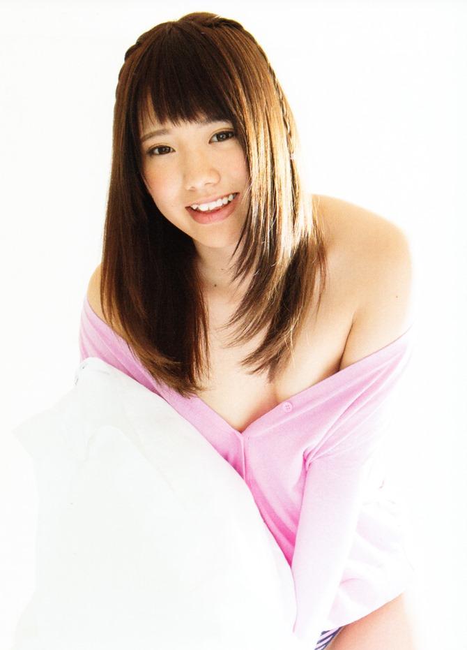 Kusunoki Miyuu see you!! shashinshuu (48)
