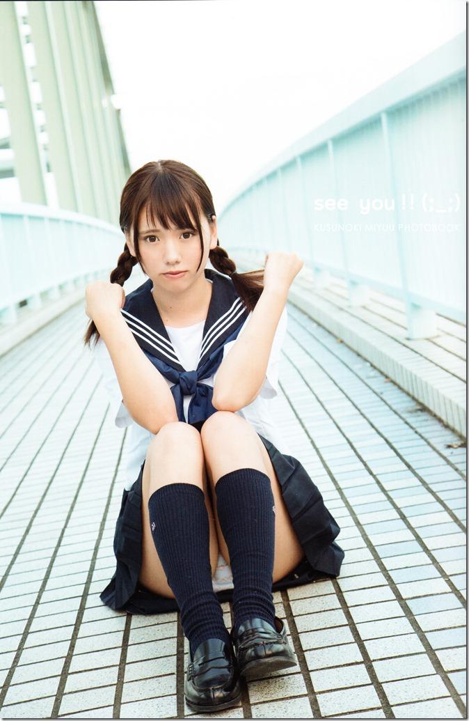 Kusunoki Miyuu see you!! shashinshuu (6)