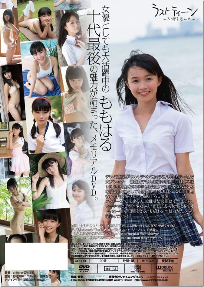 Momokawa Haruka Last Teen DVD (back cover)