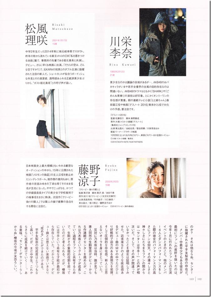Nihon de Katsuyakusuru Asia Saishuu Shoujo PIA Mook (102)