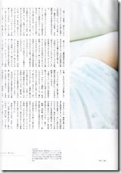 Nihon de Katsuyakusuru Asia Saishuu Shoujo PIA Mook (30)