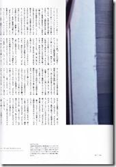 Nihon de Katsuyakusuru Asia Saishuu Shoujo PIA Mook (38)