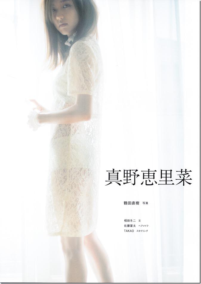 Nihon de Katsuyakusuru Asia Saishuu Shoujo PIA Mook (3)