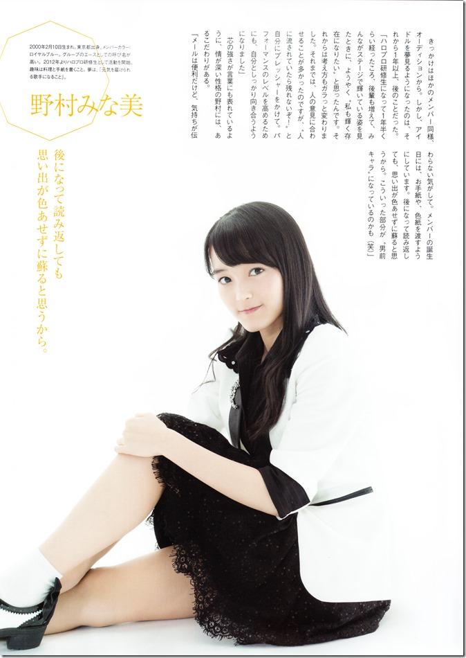 Nihon de Katsuyakusuru Asia Saishuu Shoujo PIA Mook (47)