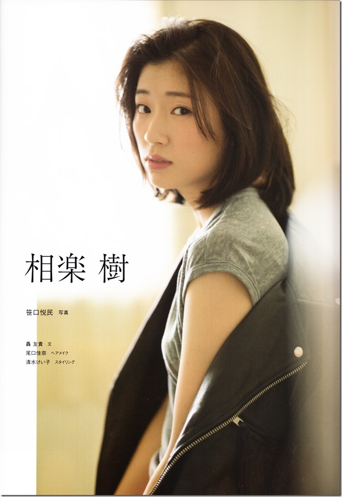 Nihon de Katsuyakusuru Asia Saishuu Shoujo PIA Mook (73)