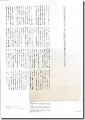 Nihon de Katsuyakusuru Asia Saishuu Shoujo PIA Mook (84)