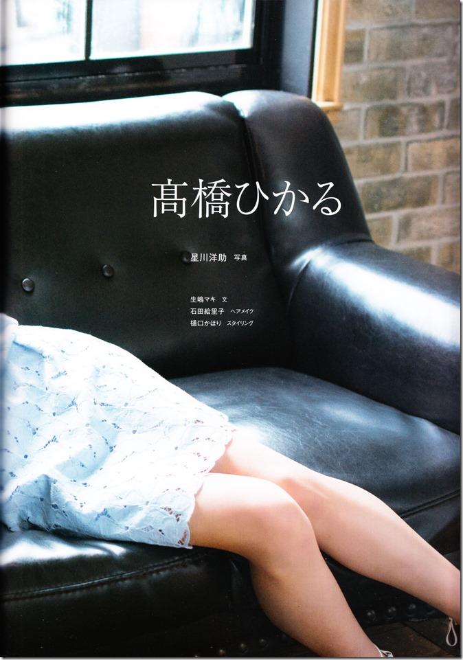 Nihon de Katsuyakusuru Asia Saishuu Shoujo PIA Mook (85)