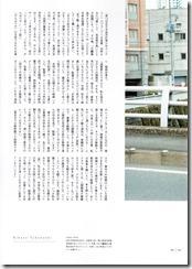 Nihon de Katsuyakusuru Asia Saishuu Shoujo PIA Mook (94)