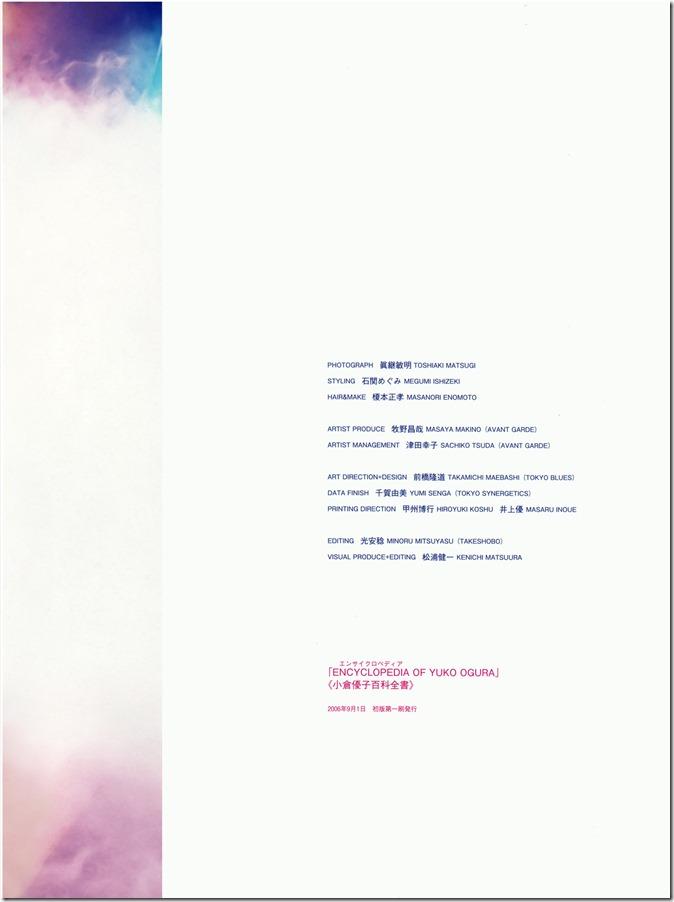 Ogura Yuko Encyclopedia of Yuko Ogura shashinshuu (163)