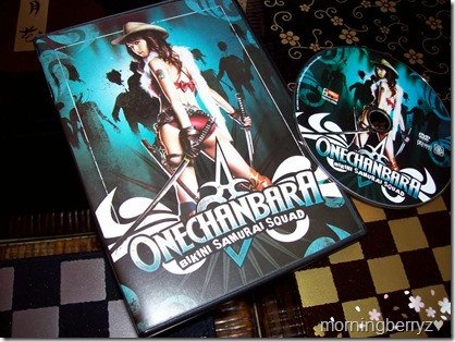 Onechanbara on DVD (domestic U.S. release)