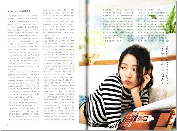 Suzuki Airi Style Book Airi-sT (100)