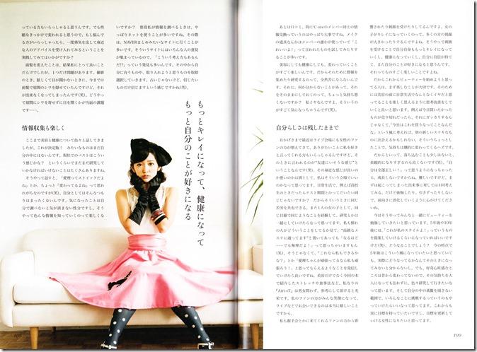 Suzuki Airi Style Book Airi-sT (101)