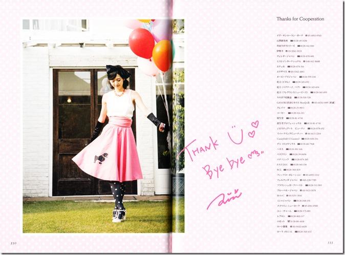 Suzuki Airi Style Book Airi-sT (102)