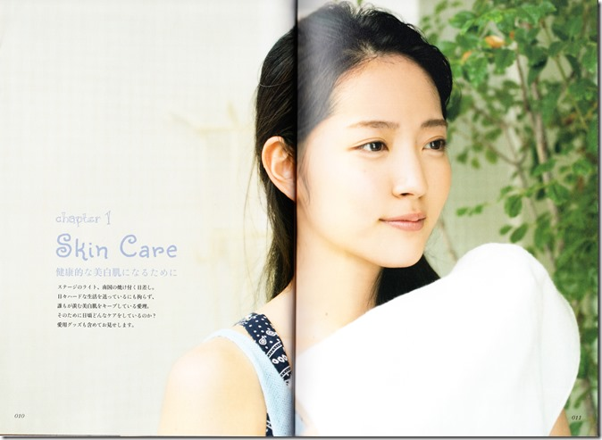 Suzuki Airi Style Book Airi-sT (11)