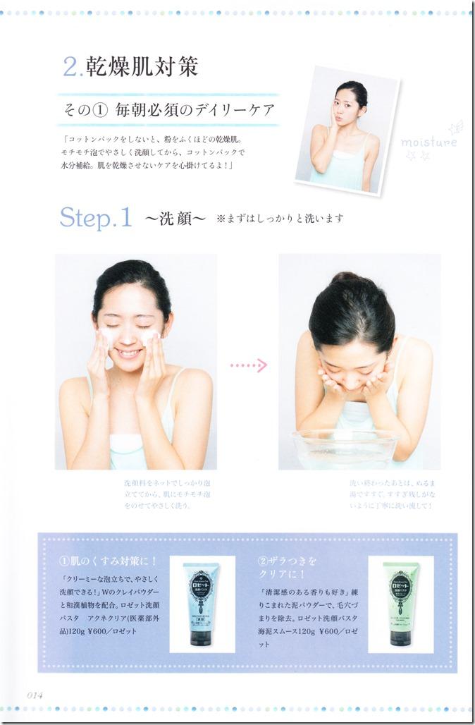 Suzuki Airi Style Book Airi-sT (14)