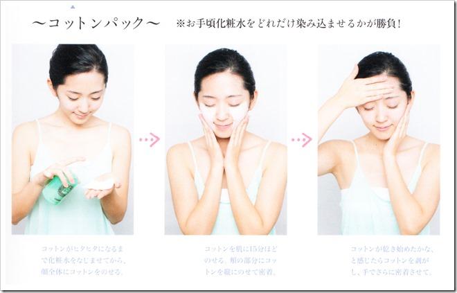 Suzuki Airi Style Book Airi-sT (15)