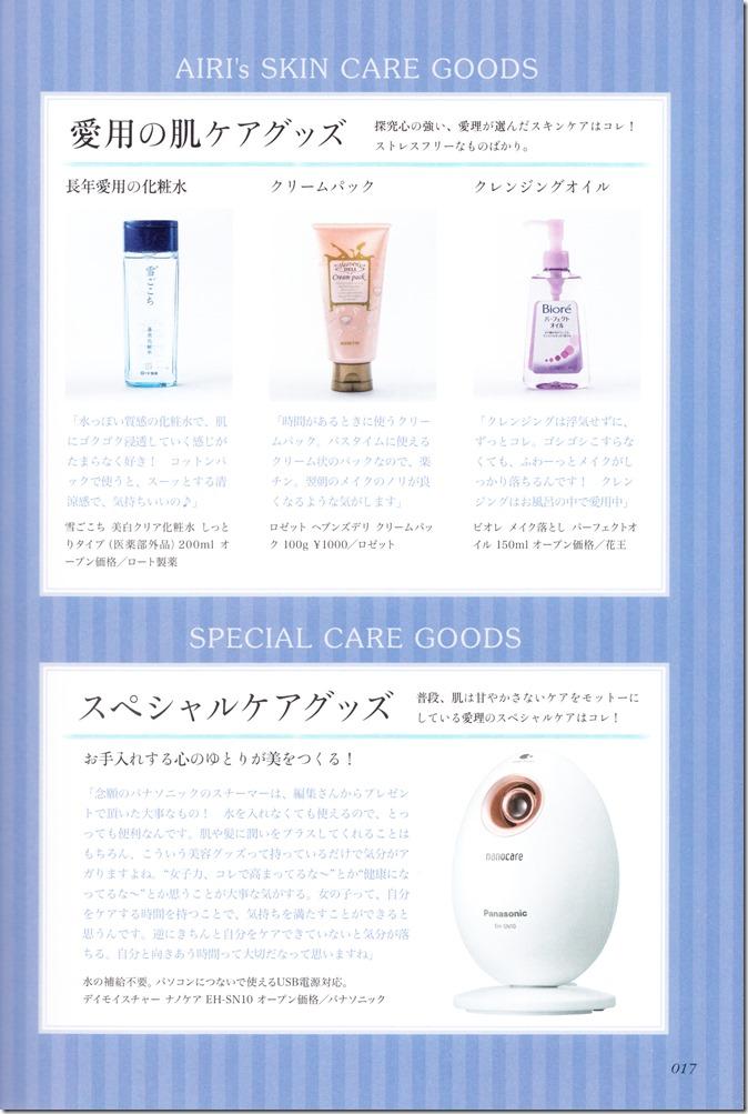 Suzuki Airi Style Book Airi-sT (17)