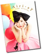 Suzuki Airi Style Book Airi-sT (1)