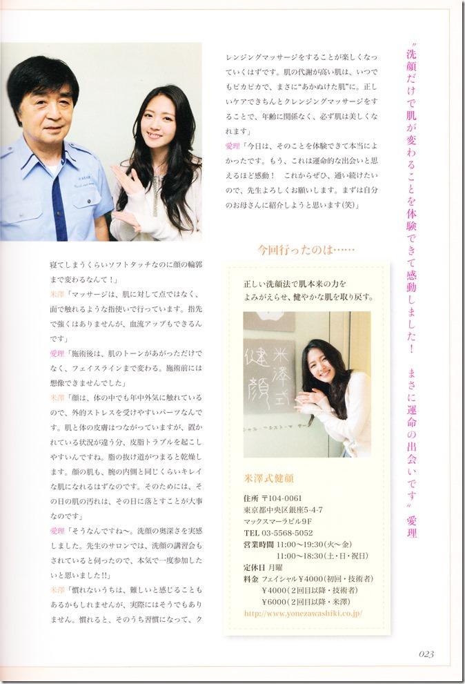 Suzuki Airi Style Book Airi-sT (23)