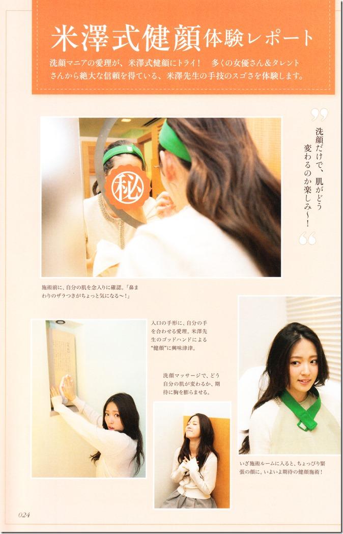 Suzuki Airi Style Book Airi-sT (24)