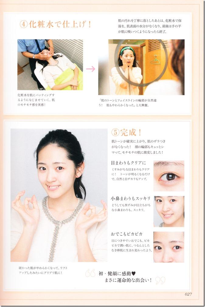 Suzuki Airi Style Book Airi-sT (27)