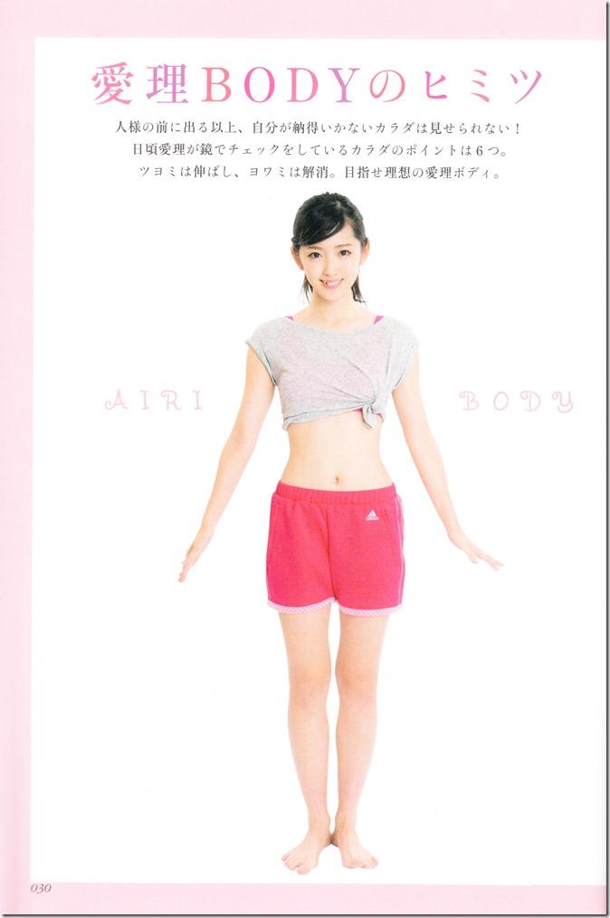 Suzuki Airi Style Book Airi-sT (29)