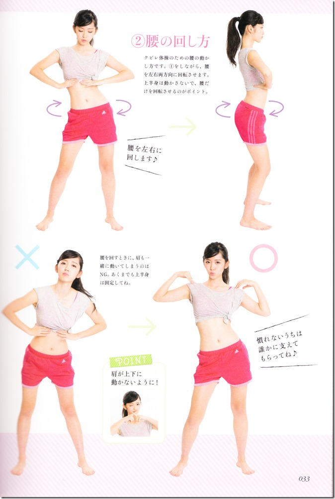 Suzuki Airi Style Book Airi-sT (32)