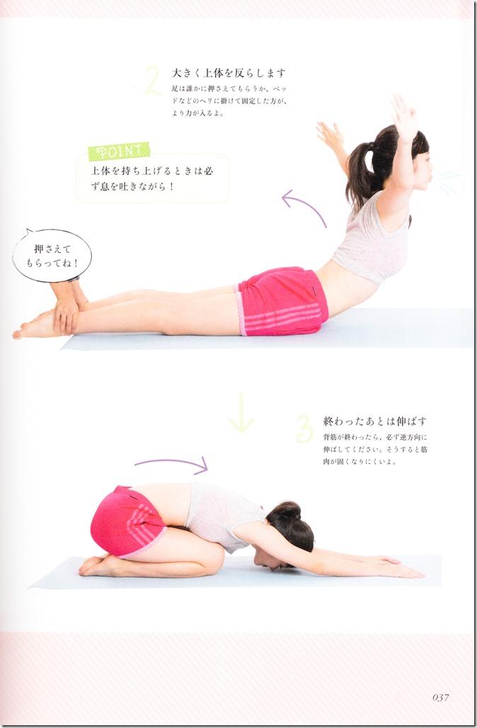 Suzuki Airi Style Book Airi-sT (36)